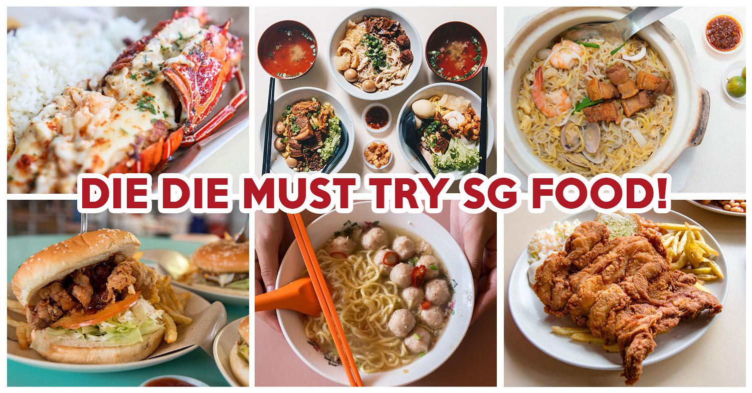 10 singapore hawker food that are not chicken rice you die die must 10 singapore hawker food that are not chicken rice you die die must bring your tourist friends to eatbook forumfinder Image collections