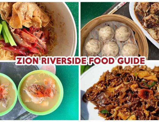 ZION RIVERSIDE FOOD CENTRE GUIDE