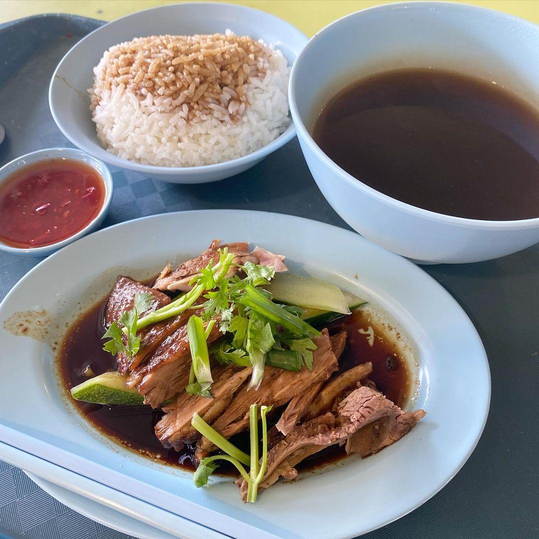 heng gi duck rice best duck rice