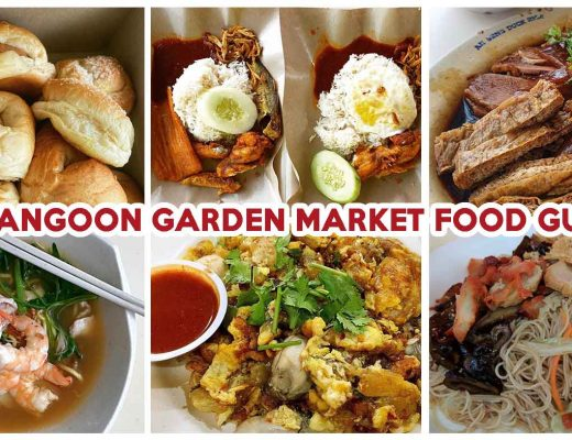 serangoon garden market food guide