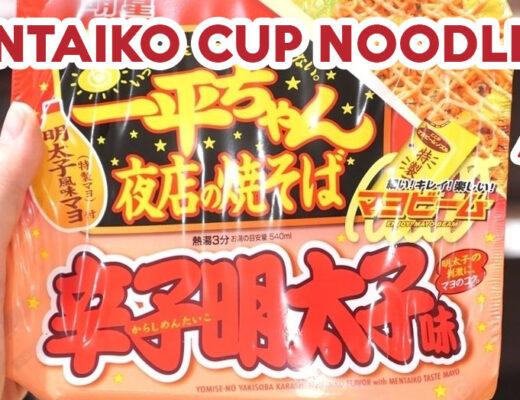 unique cup noodles- FT image