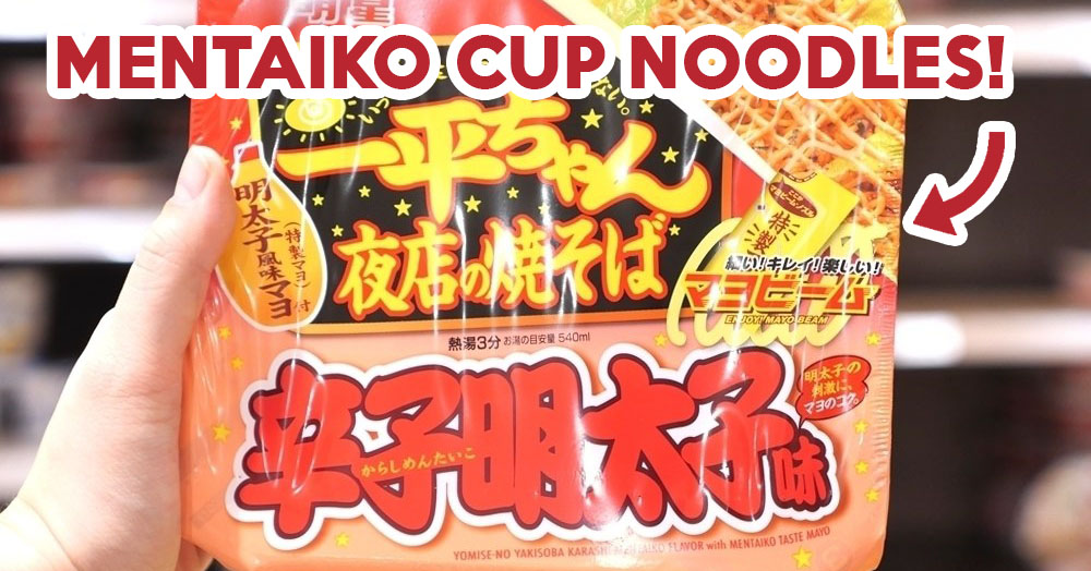 unique cup noodles- FT image