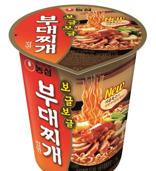 unique cup noodles- army stew
