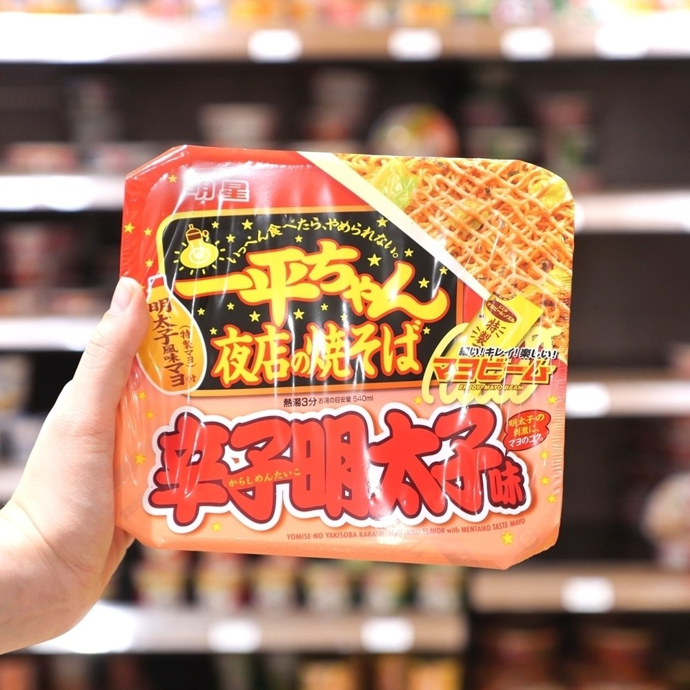 unique cup noodles- myojo ippeichan mentaiko