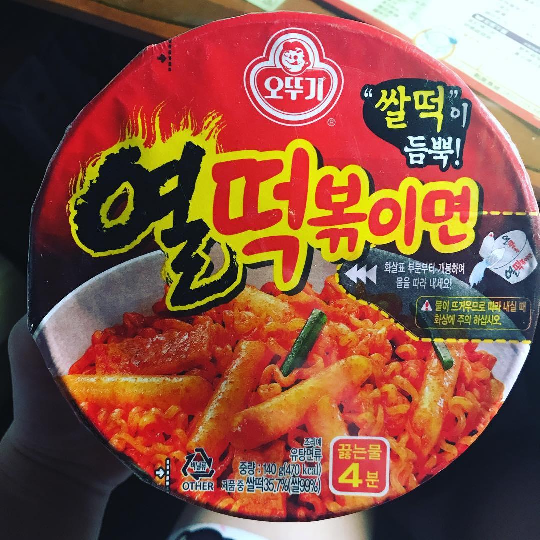 unique cup noodles- ottogi korean rice cake ramen bowl