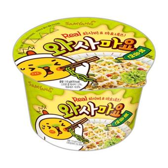 unique cup noodles -samyang wasamayo