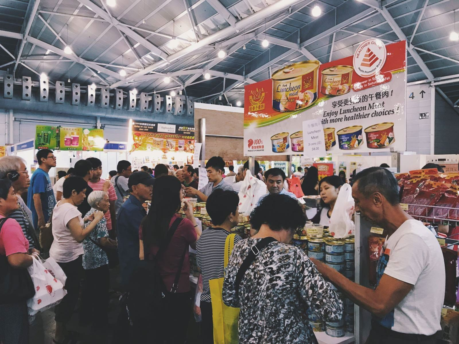 Food And Beverage Fair 2018 - Crowd