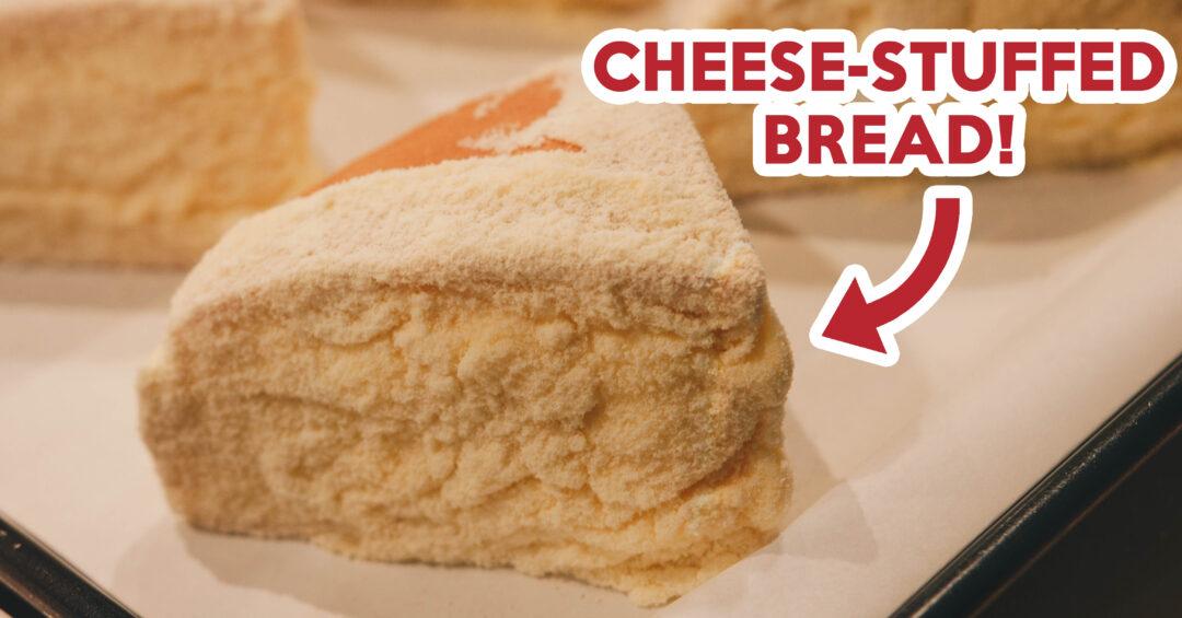 Guschlbauer Singapore Cheese Buns original FT