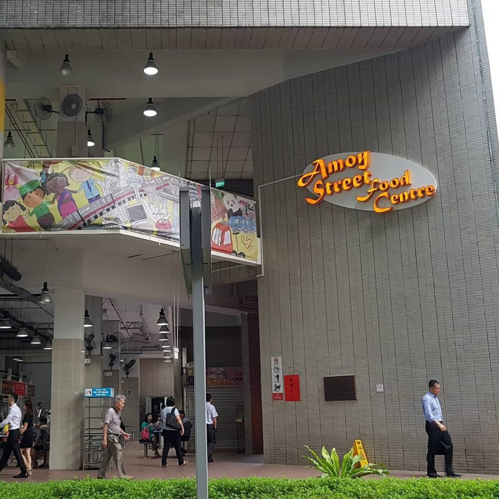 Hawker Centres in Central - Amoy Street Food Centre (11)