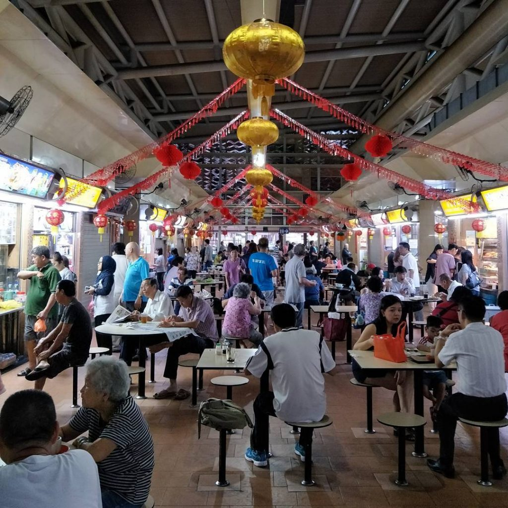 Hawker Centres in Central - Pek Kio Food Centre