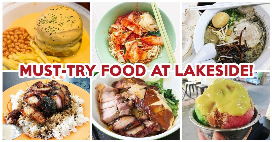 Lakeside Food - Feature Image