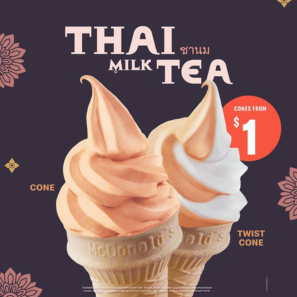 McDonald's Thai Milk Tea Ice-Cream - McDonald's