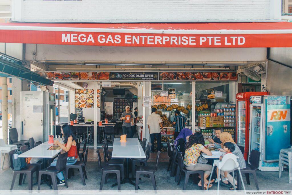 Pondok Daun Upeh - Shopfront