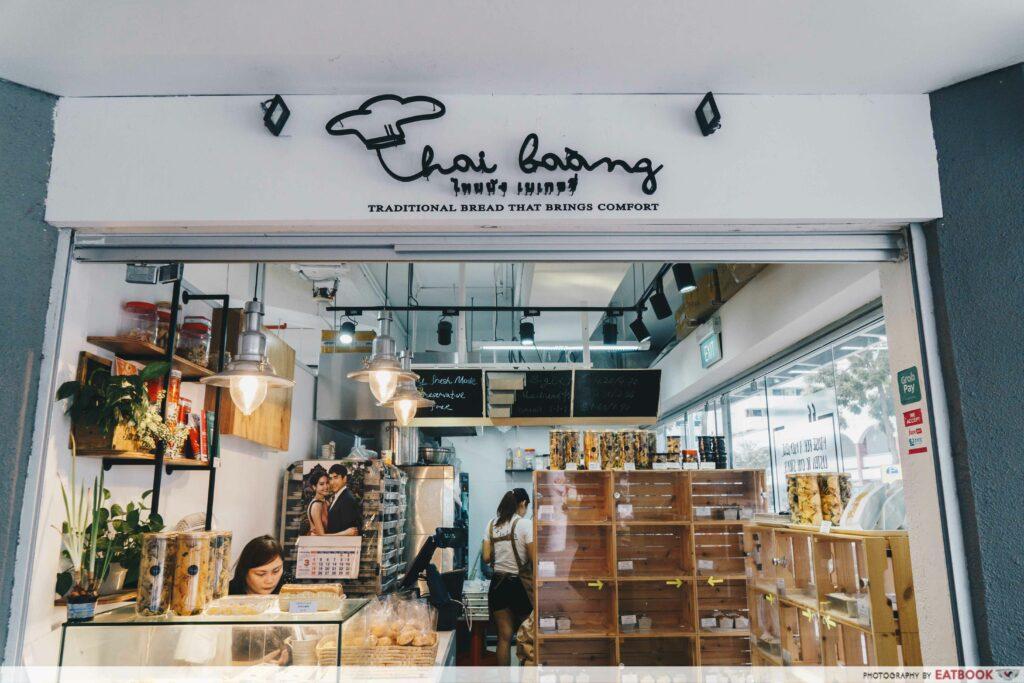 Thai Baàng - Shopfront