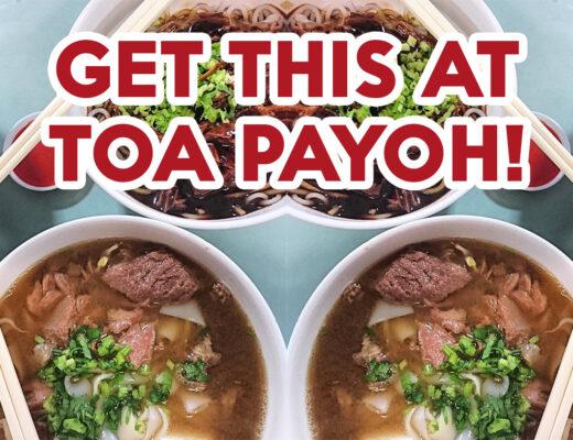 Toa Payoh Lorong 8 Food Centre
