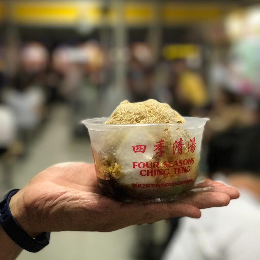 Toa Payoh Lorong 8 Market & Food Centre - Four Seasons Ching Teng