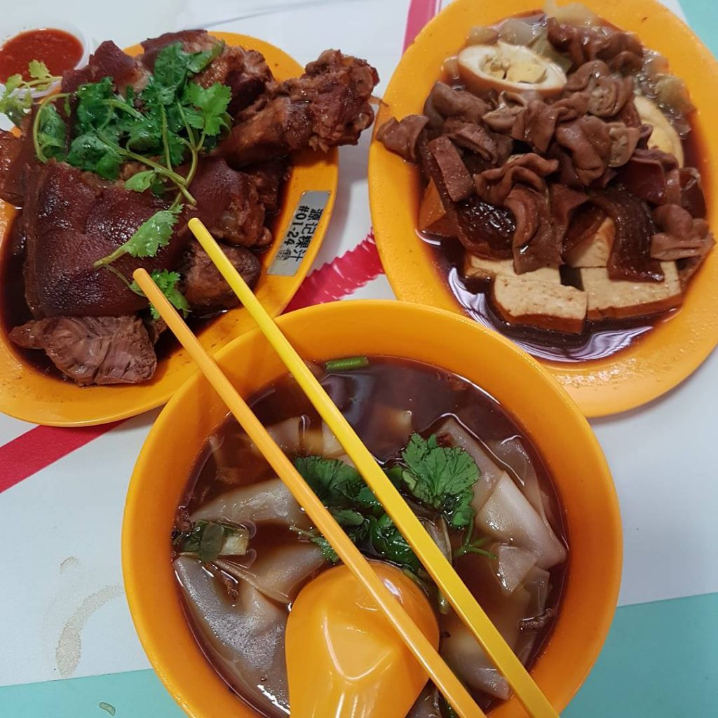 Toa Payoh Lorong 8 Market & Food Centre - Guan Kee Kway Chap by @lovetravelswendili