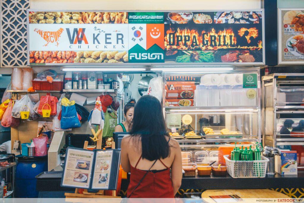 Waker Chicken X Oppa Grill - shopfront