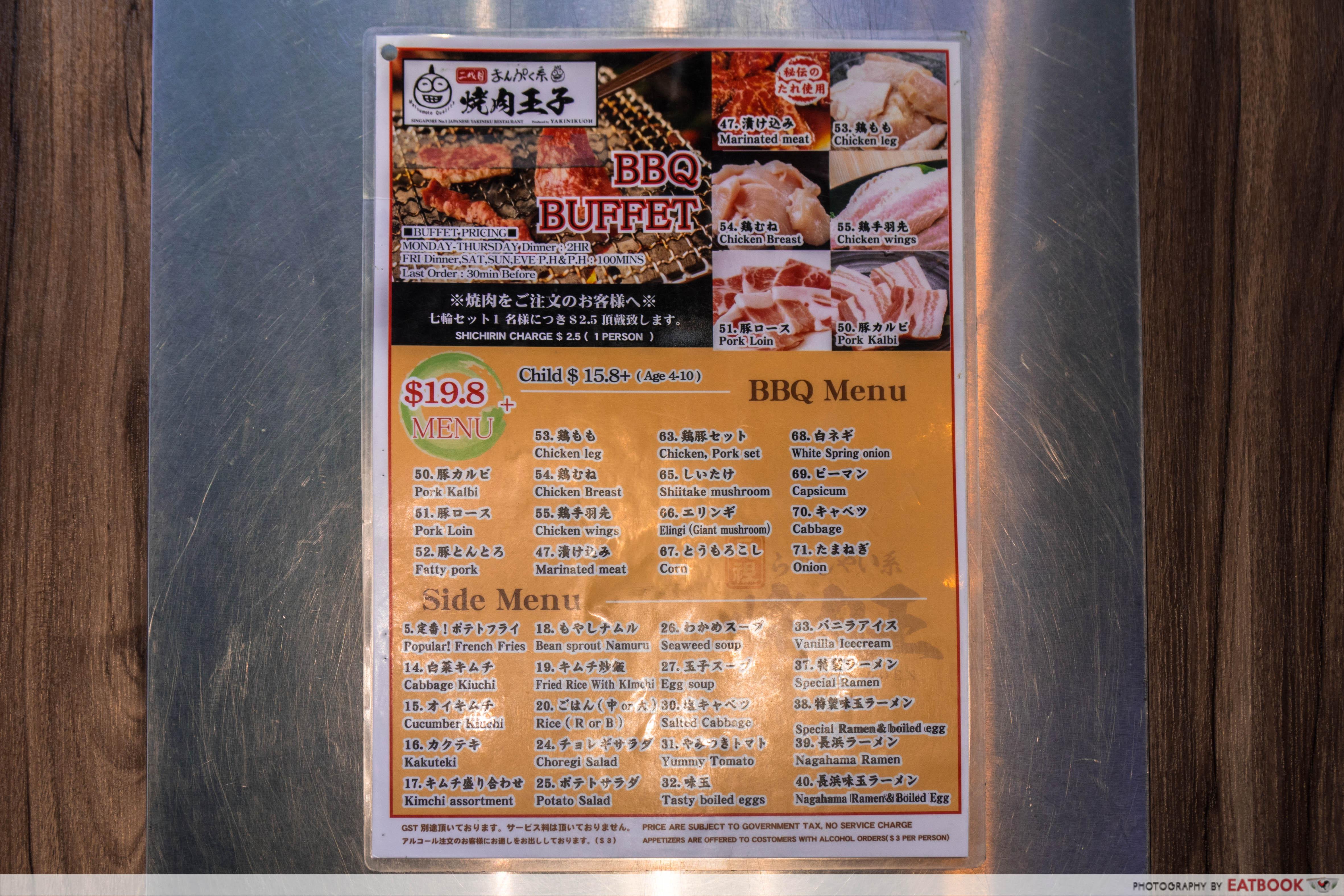 Yakinikuohji - basic buffet menu