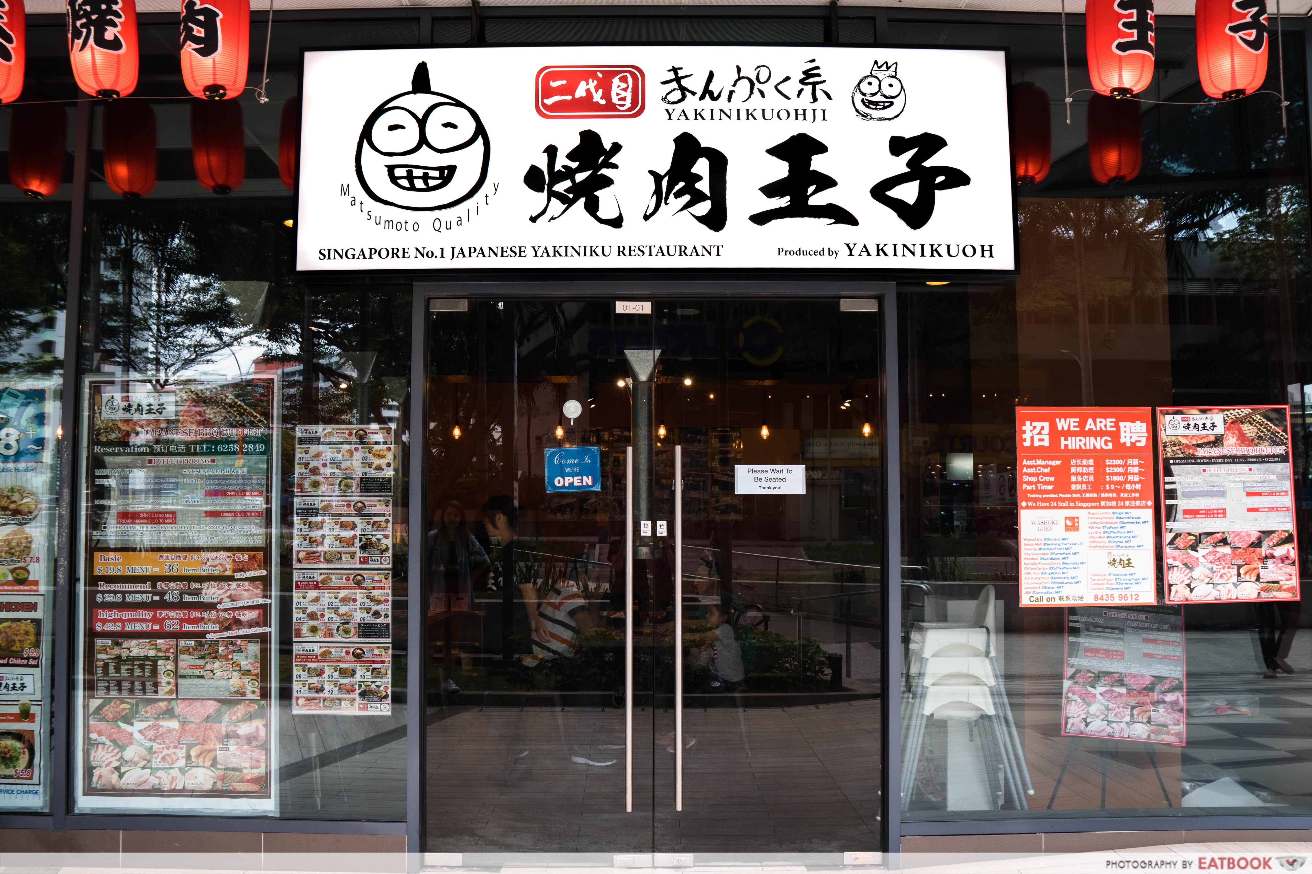 Yakinikuohji - storefront