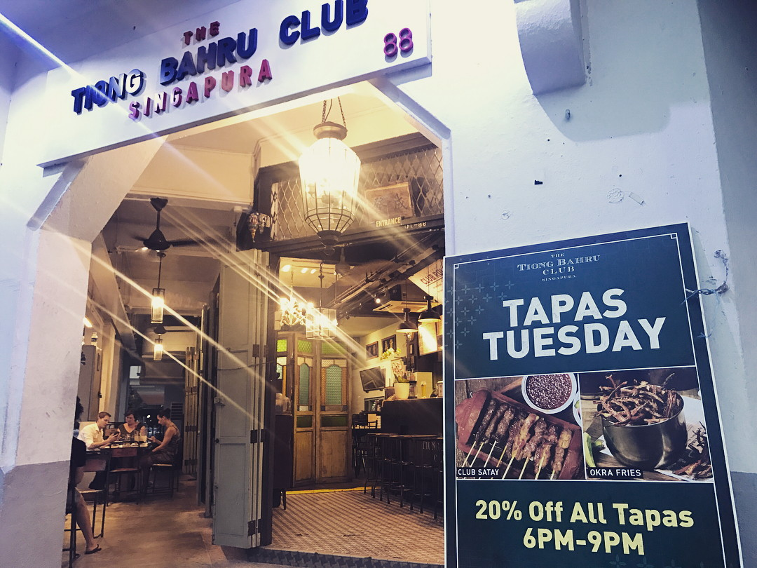 old-school cafes tiong bahru club storefront