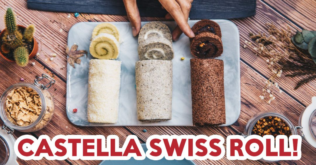 CASTELLA SWISS ROLL AH MAH FT IMG