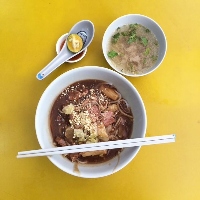 Dry Beef Noodles - Kheng Fatt Hainanese Beef Noodles