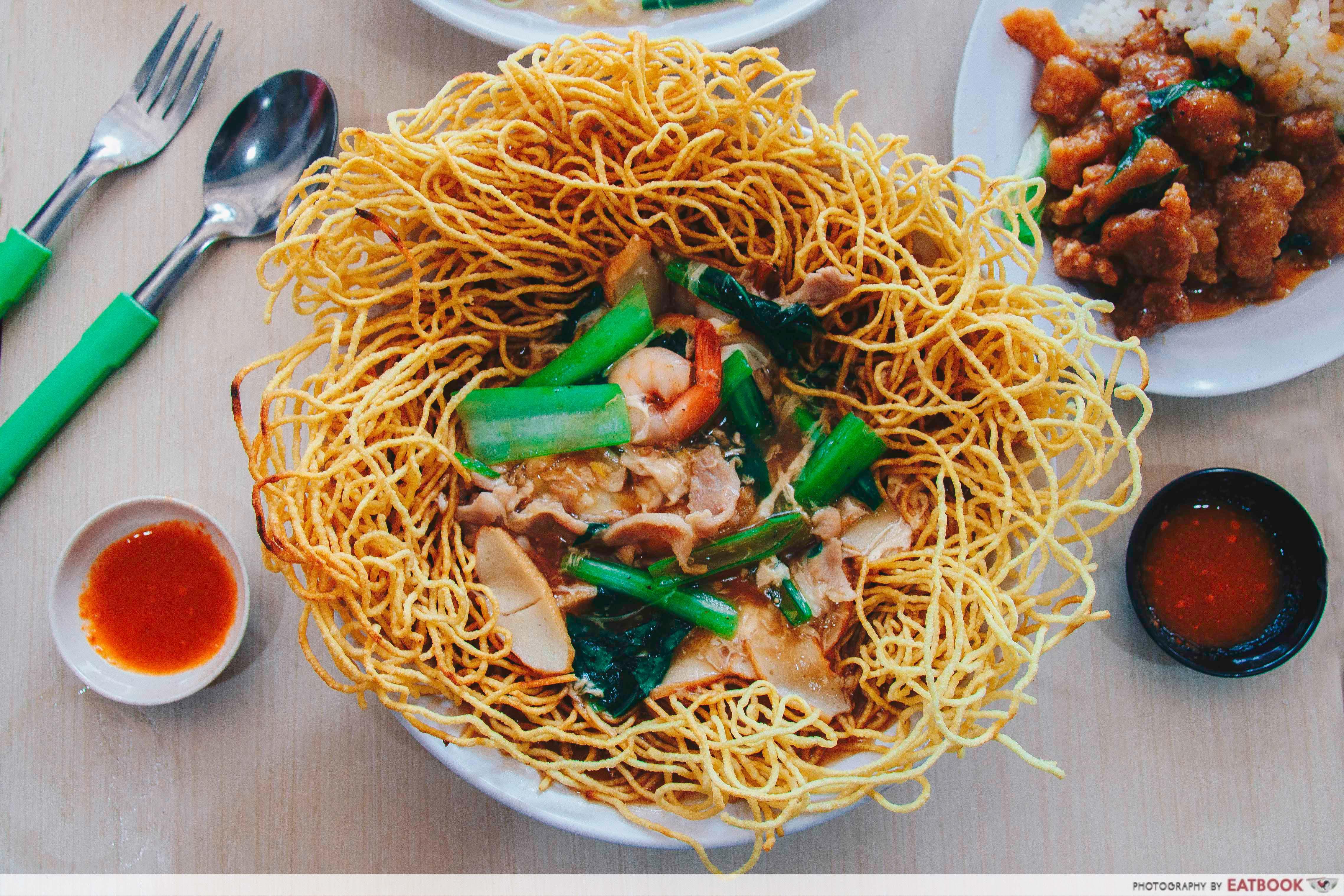 GLC Restaurant - Hua Dan San Mee
