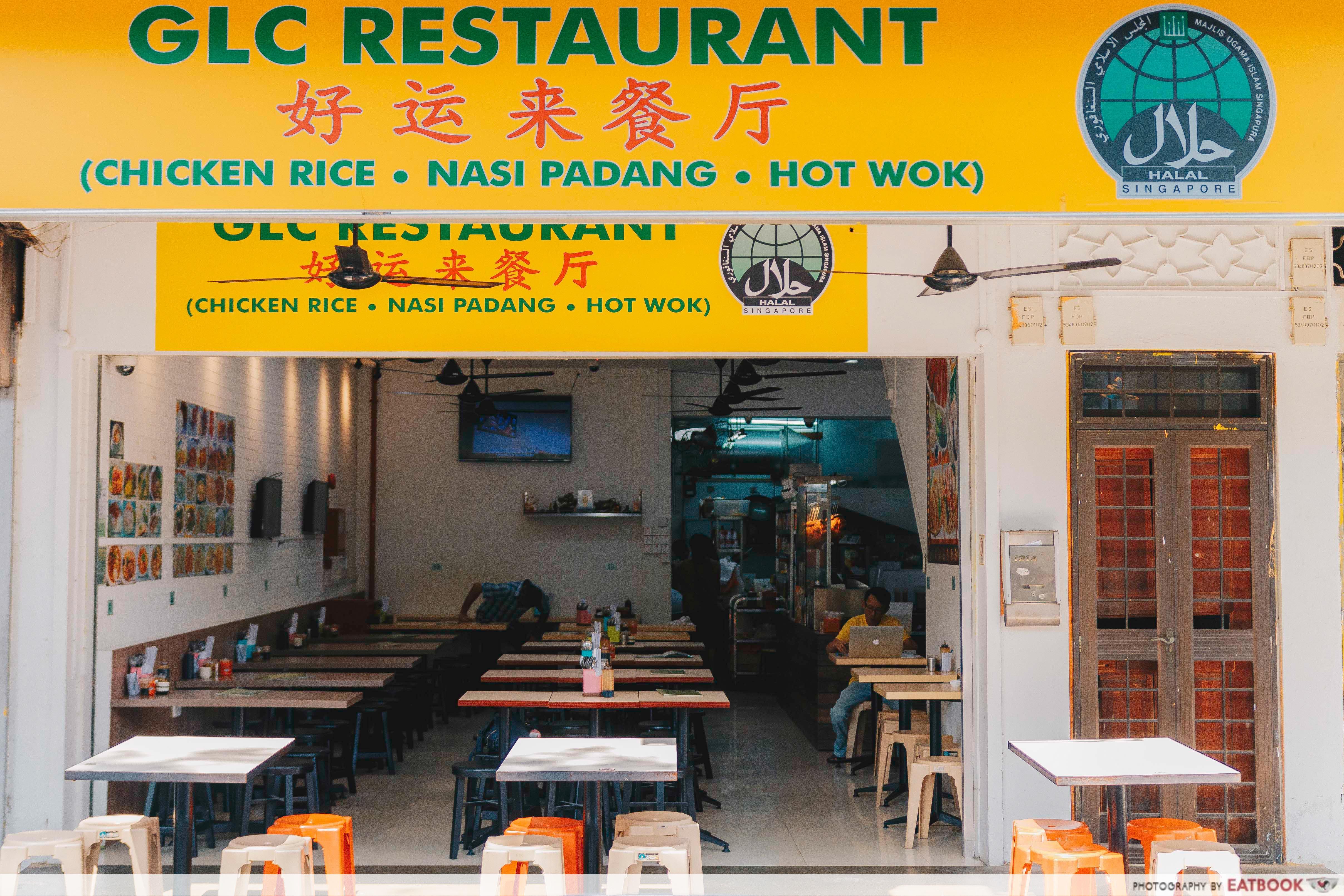 GLC Restaurant - storefront