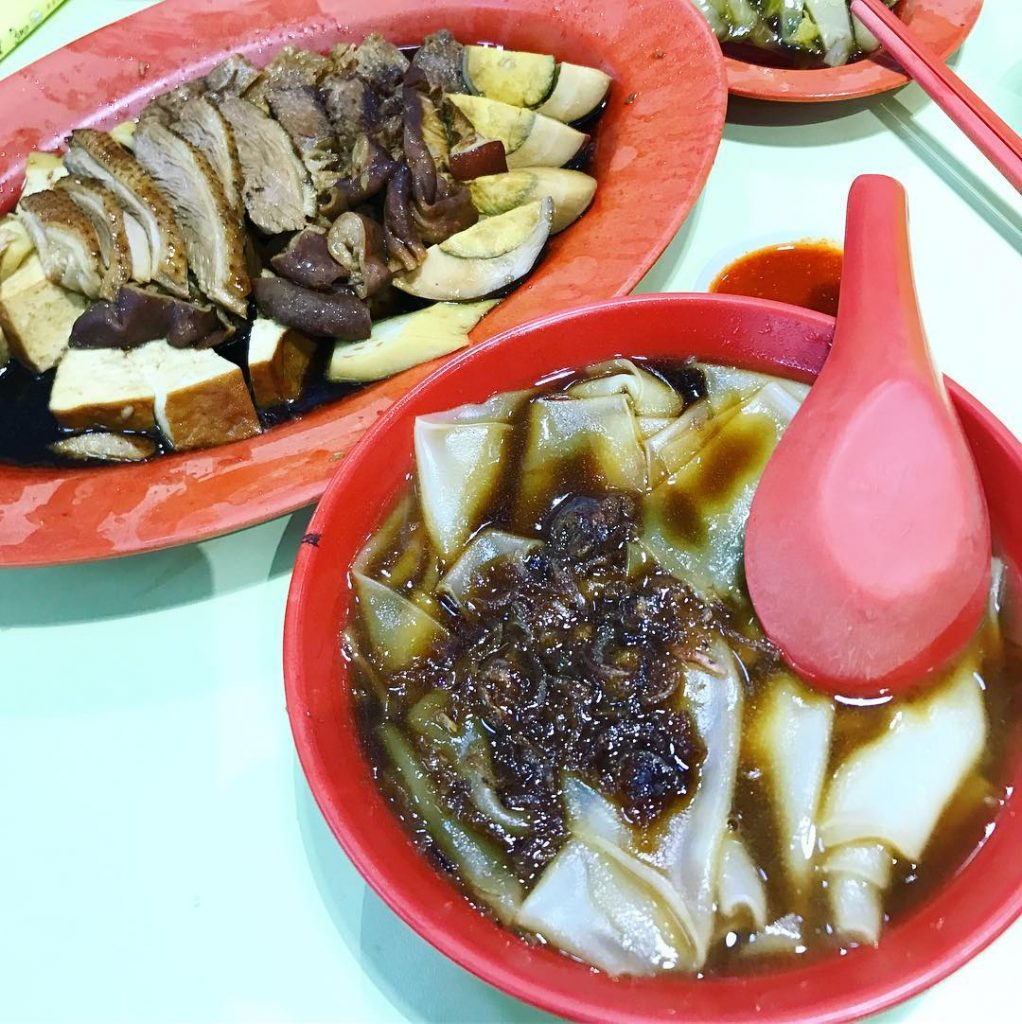 Holland Drive Food Centre - Cheng Heng Kway CHap and Braised Duck RIce