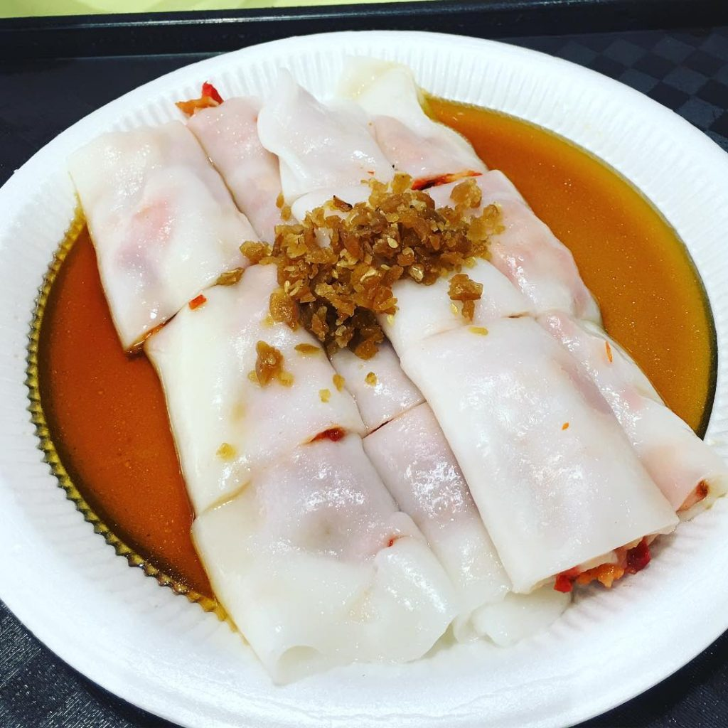 Holland Drive Food Centre - Da Chang Jin Handmade Chee Cheong Fun