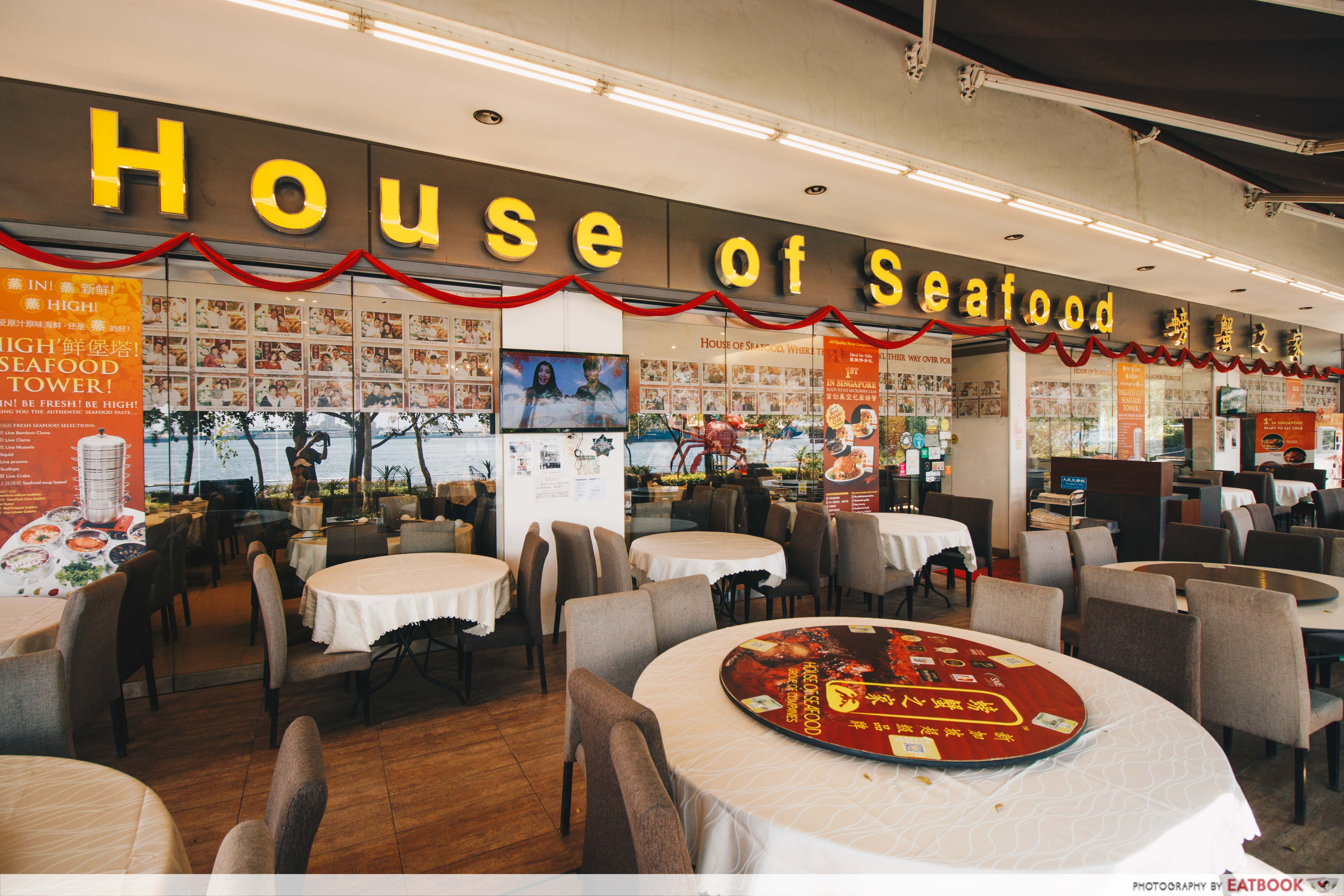 House of Seafood - storefront