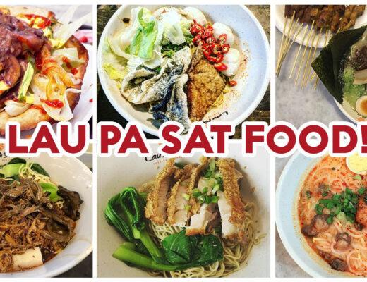 Lau Pa Sat - Feature Image