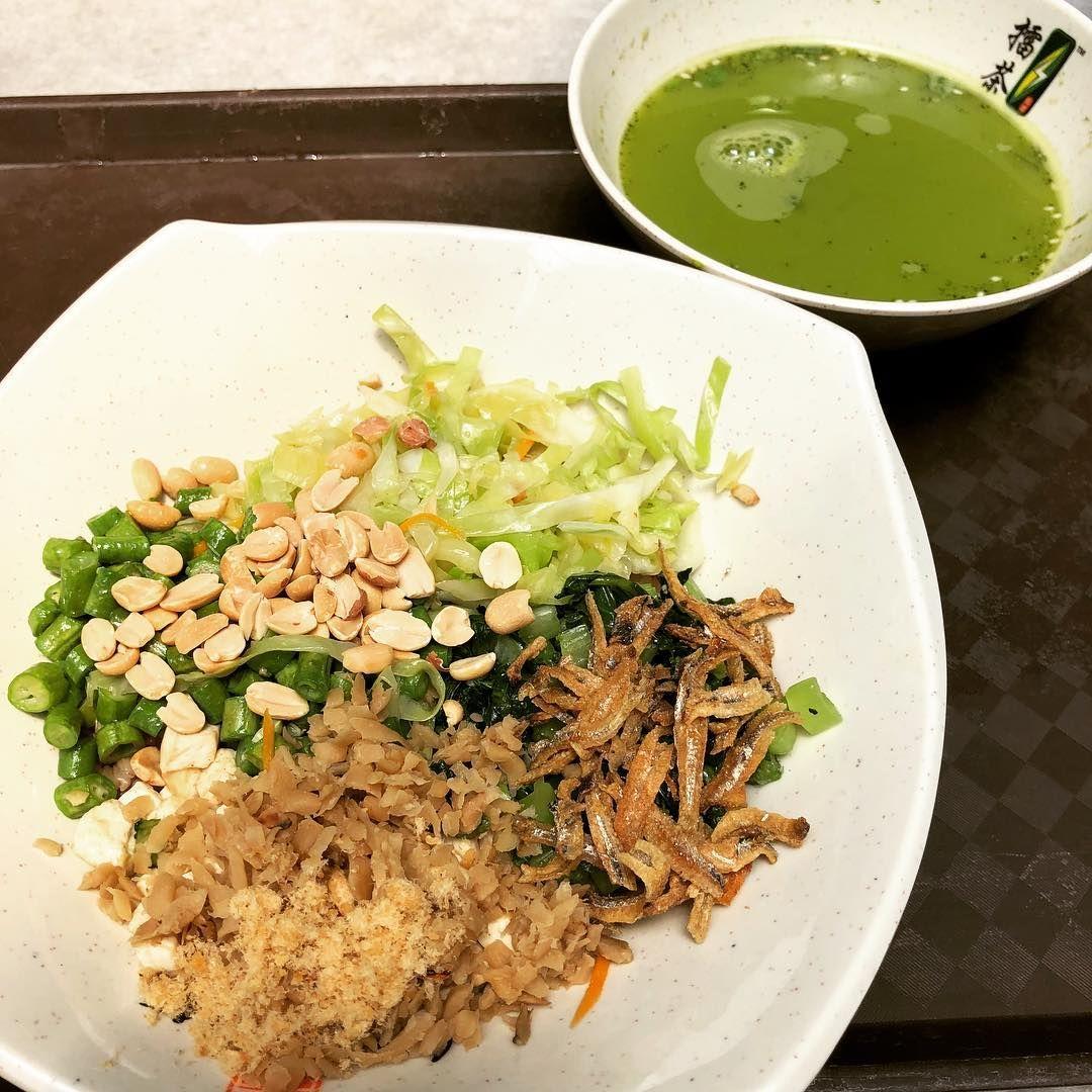 Lau Pa Sat - Thunder Tea Rice