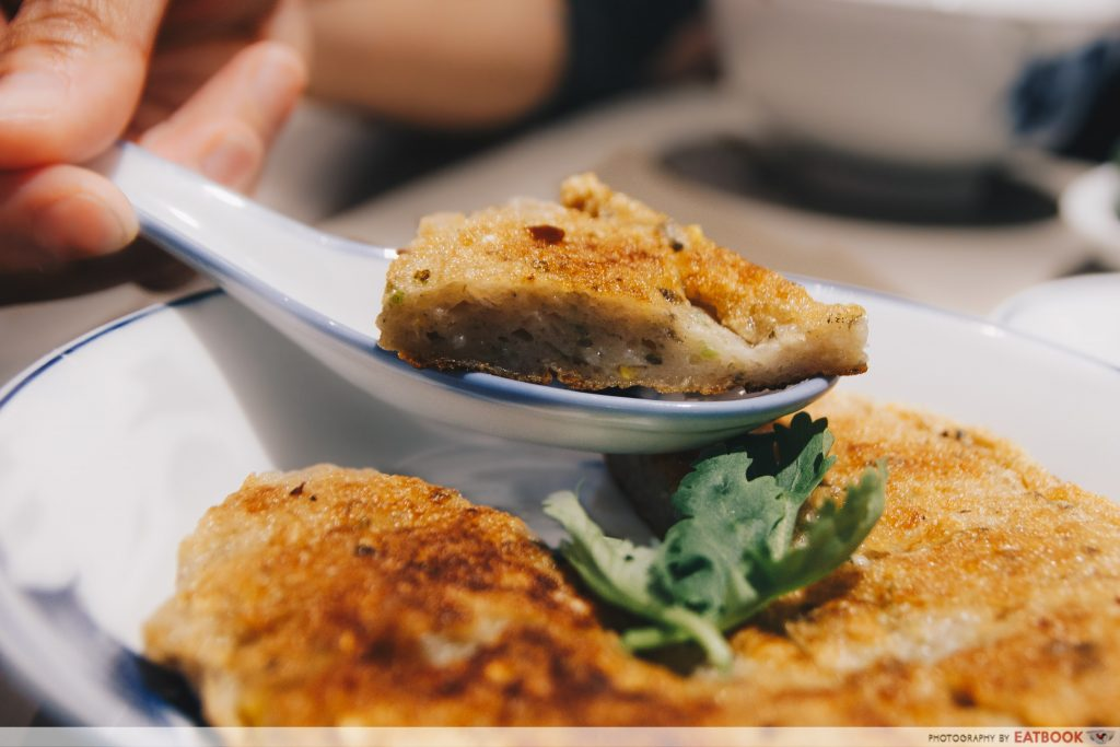 Mui kee congee fried dace fish cake