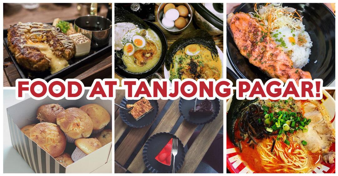 Tanjong Pagar Food - feature image