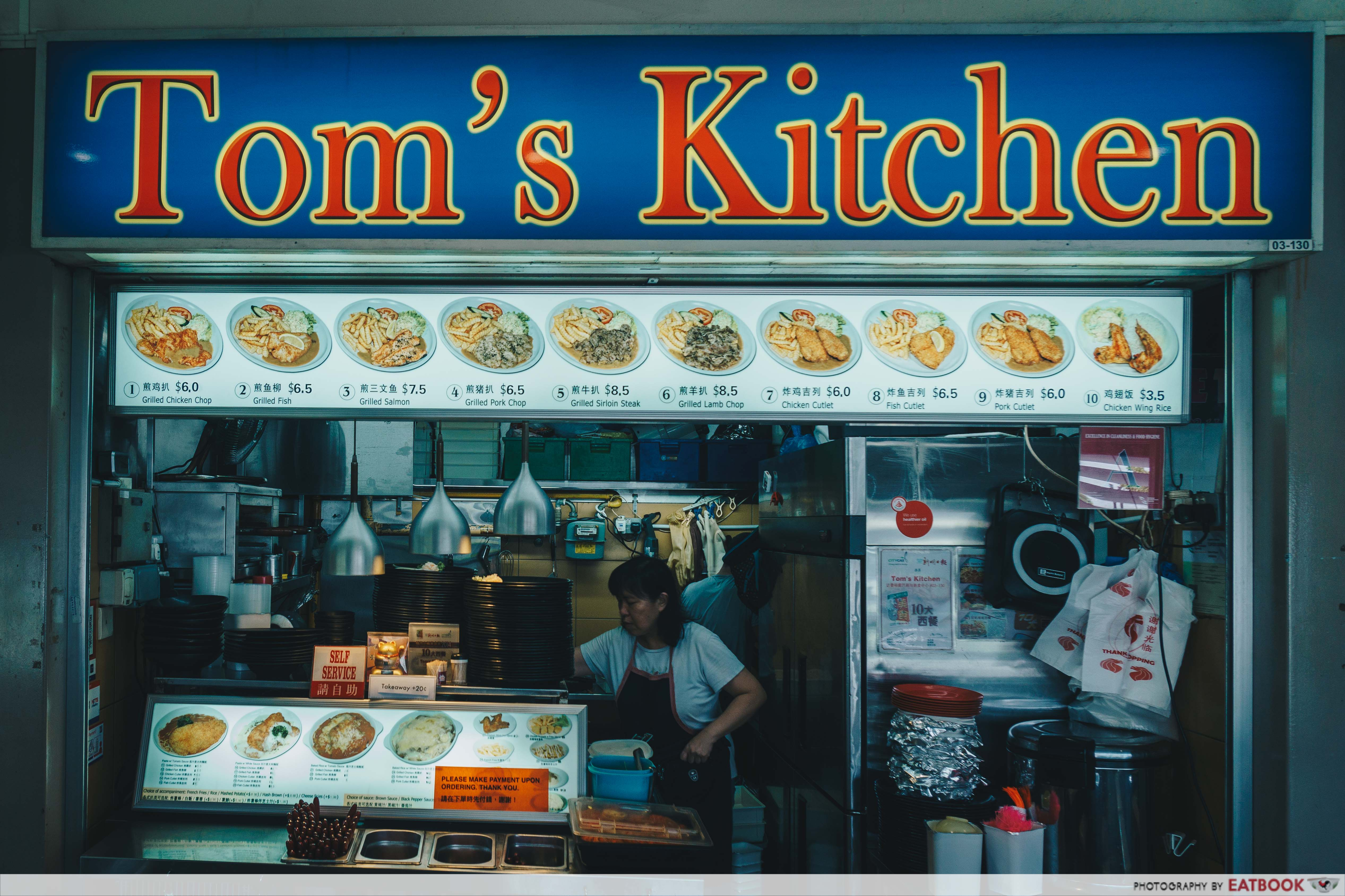 Tom's Kitchen - storefront