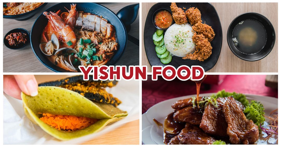 Yishun Food Cover Image