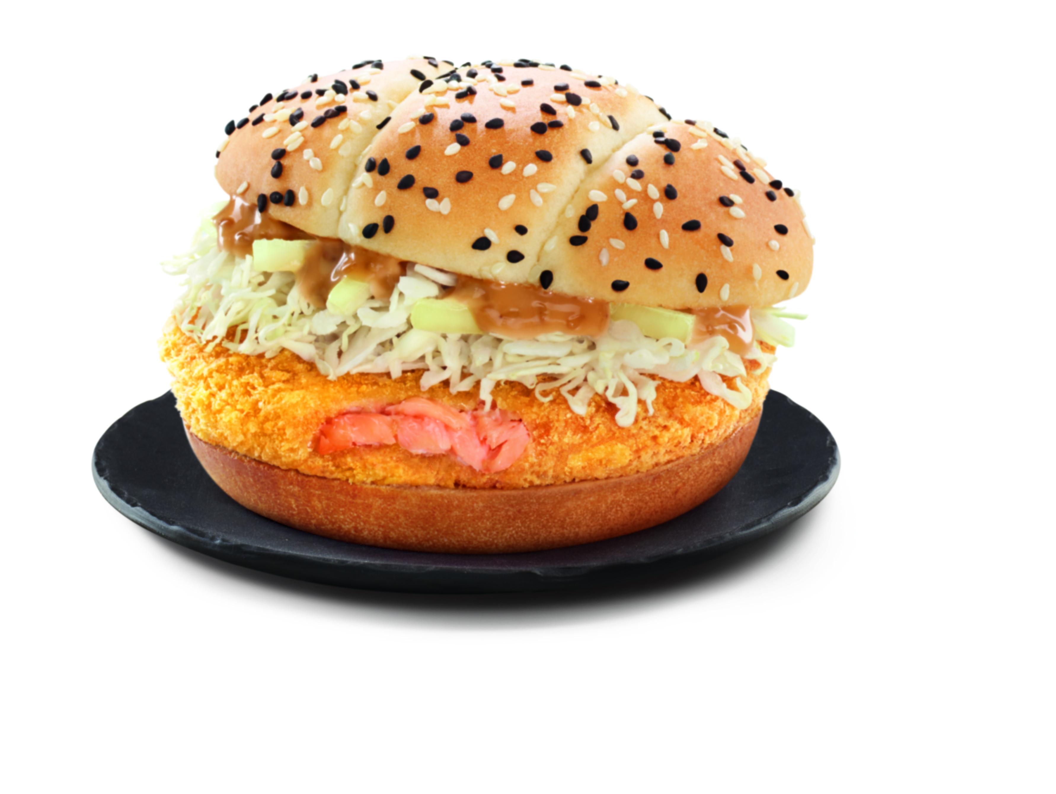 hokkaido salmon burger - hokkaido burger