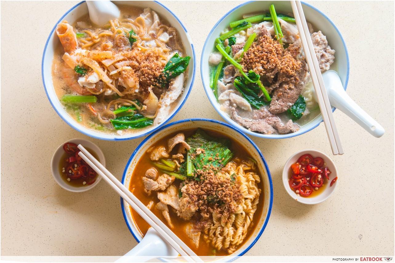 yishun food- hai xian zhu zhou