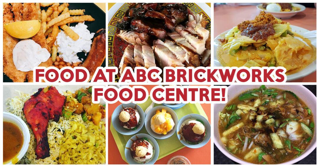 ABC Brickworks Food Centre - feature image