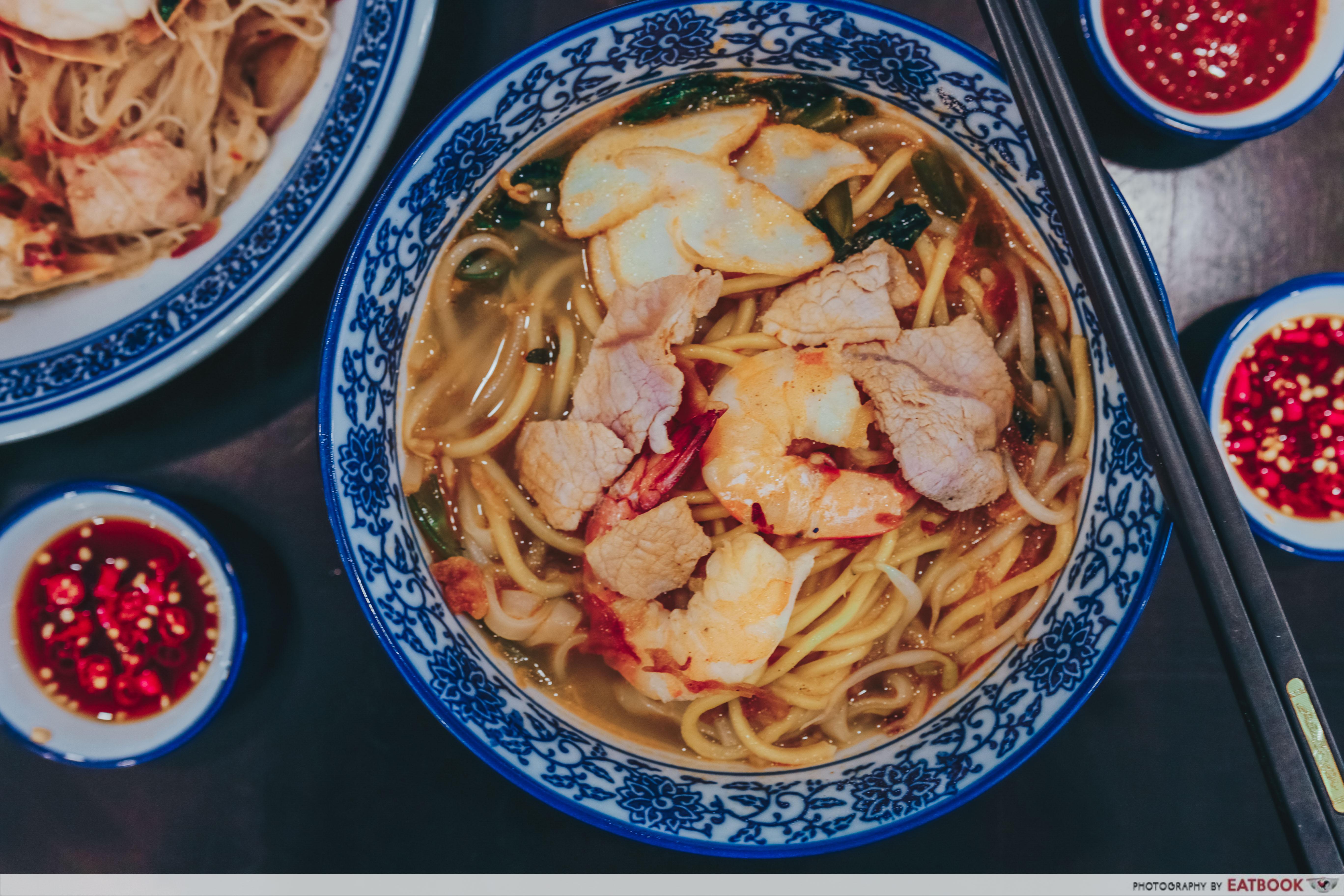 Da Shi Jia - Prawn Noodles