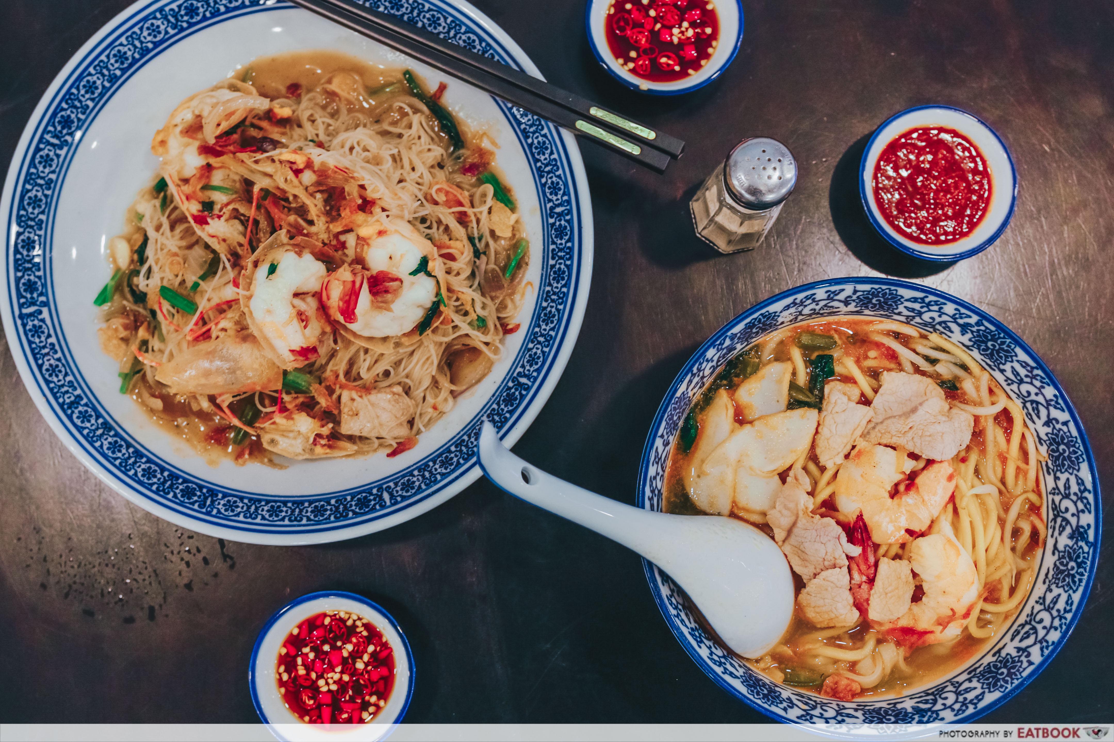 Da Shi Jia - flatlay