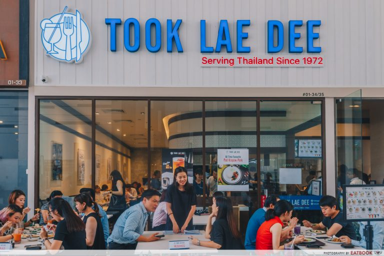 New Restaurants June 2018 - Took Lae Dee