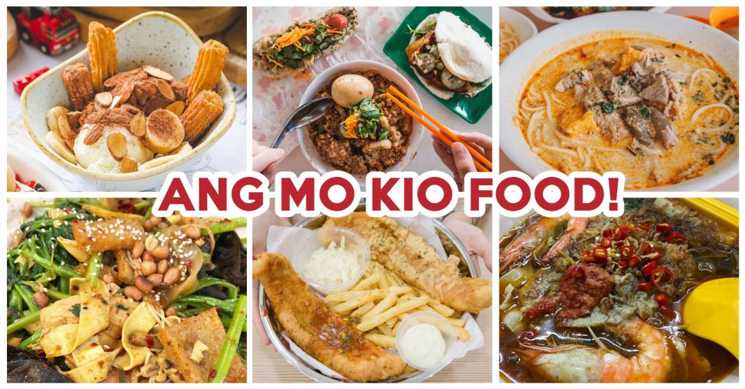 ang mo kio food- ft image