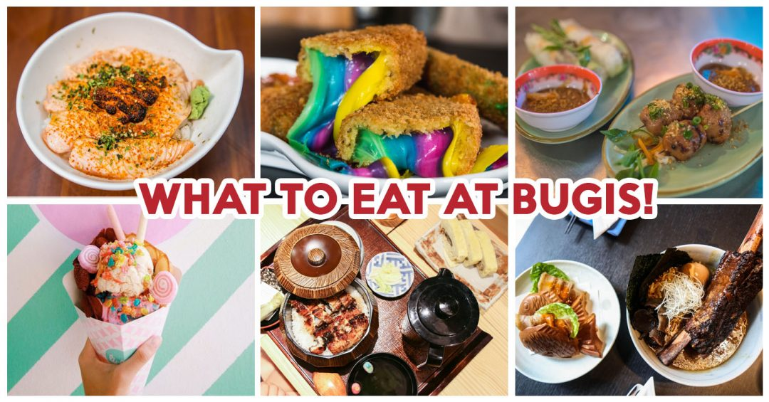 10 Bugis Food Places Including Nutella Brownies Soft Serve And Beef