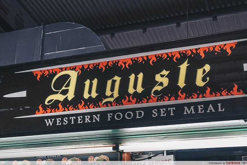 Auguste - storefront