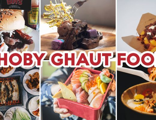 Dhoby Ghaut Food