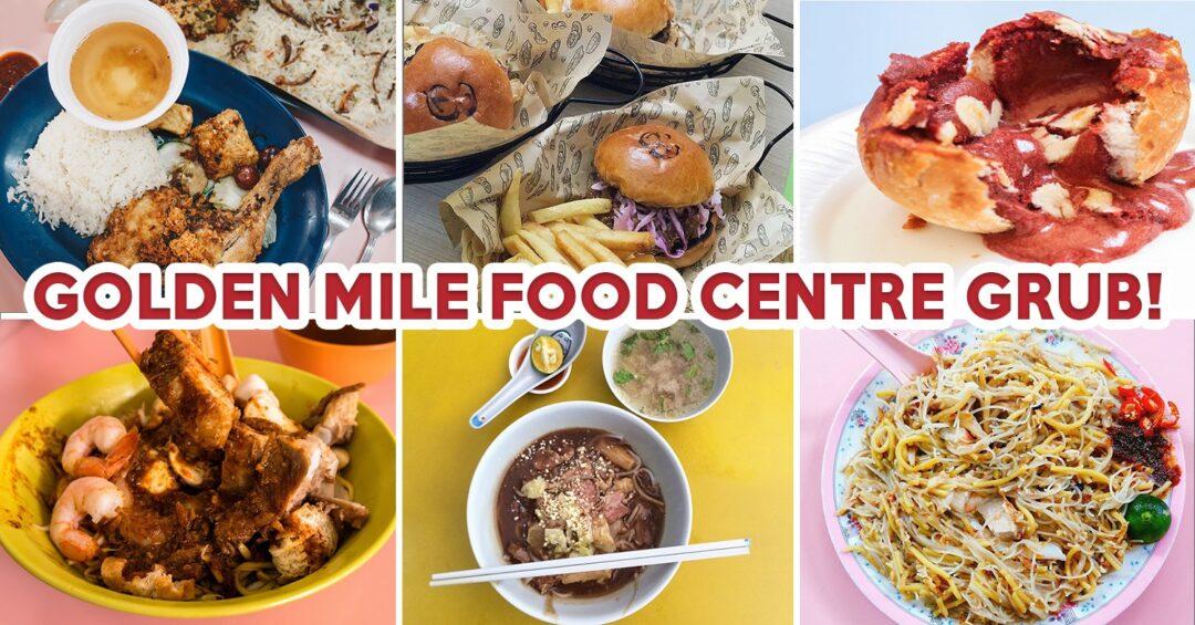 Golden Mile Food Centre 2