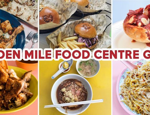 Golden Mile Food Centre 2